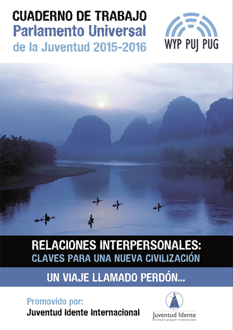 Cuaderno 2015-2016